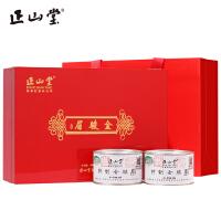 正山堂金骏眉礼盒装茶叶特级正宗红茶红木礼盒100g