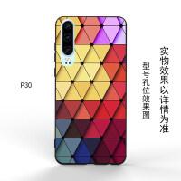 华为p30手机壳p20pro/nova3女mate20/nova4e/荣耀8x/v20畅享9plus