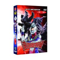 迪迦奥特曼DVD 第9-12集