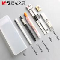 晨光文具铅笔盒套装磨砂透明塑料文具盒七件套本味简约笔盒