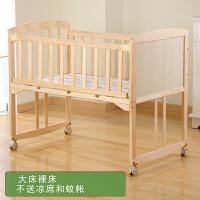 婴儿床实木无漆环保宝宝床童床摇床可拼接大床新生儿摇篮床 大床裸床