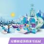 【支持礼品卡】冰雪奇缘心湖城堡别墅积木女孩系列儿童拼装玩具子公主好朋友 ld8