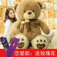 ?抱抱熊2米泰迪熊猫毛绒玩具生日礼物女生1.6娃娃大熊公仔送女友 恋爱款