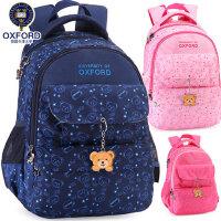 牛津大学小学生韩版儿童书包1-3-6年级小孩男童女童休闲双肩背包