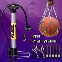 篮球打气筒足球皮球游泳圈充气针跳跳马瑜伽球针打气针