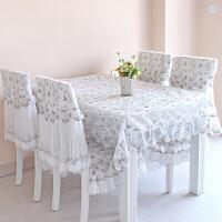 木儿家居 绣花 餐桌布 台布茶几布餐垫 盖布 田园方桌垫 椅垫靠背 蕾丝布艺