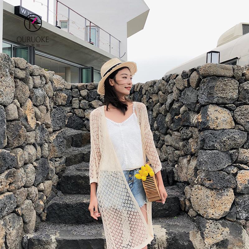 欧若珂  2018夏季勾花镂空度假风中长款针织长袖开衫薄外套防晒衣女
