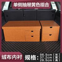 suv汽车后备箱储物箱多功能尾箱多功能收纳箱车载后背整理置物箱