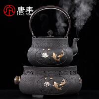 唐丰TF9166铸铁煮茶壶家用电热铁壶电陶炉煮茶器礼盒套装多功能电热炉煮茶炉