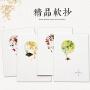 记事本 笔记本 16开韩国卡通可爱护眼纸日记本