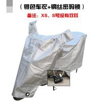 电动电瓶车踏板摩托车防晒防雨遮阳遮雨罩防尘车罩车衣套加厚盖布 2X