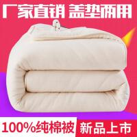 垫背高中生褥子单人学生宿舍棉花被子薄被午睡春秋被轻薄婴儿棉絮
