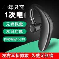 �o��{牙耳�C�O果手�C通用�於�式iPhone11高音� pro超小xsmax一代xr�S�7plus游��8P�o延�t6s二代5.