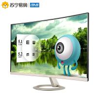 【苏宁易购】华硕(ASUS)VZ27VQ 27英寸锐翼曲面窄边框纤薄机身显示器 (HDMI/DP/VGA+内置音响)
