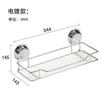强力吸盘置物架 浴室不锈钢壁挂收纳架 免打孔卫生间用品架子