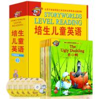 培生儿童英语分级阅读Level3 20册 小学三年级英语课外阅读书绘本 故事书四年级 原版带音频少儿
