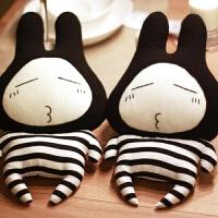 手工DIY材料包毛绒玩具情侣公仔抱枕儿童节生日儿童节嘟嘴兔