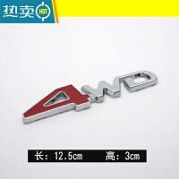 汽车排量标数字尾标3D立体金属车贴字母贴纸4wd1.5t2.0t1.8v6车标 汽车用品 (大号红银款)