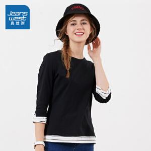 [秋装迎新限时购:30.4元,仅限8.21-26]真维斯女装 春秋装 全棉圆领净色拼横间布中袖T恤