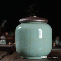 特价龙泉青瓷白茶罐子 陶瓷大号茶叶存储罐子普洱醒茶叶罐