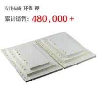 商务活页笔记本空白方格A4B5A6记事本6孔A5活页纸牛皮纸手帐替芯