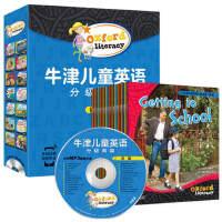 牛津儿童英语分级阅读・初级(全27册) 附赠MP3光盘 3-6岁儿童双语绘本教材 幼儿英语早教童书 中英文双语儿童书籍