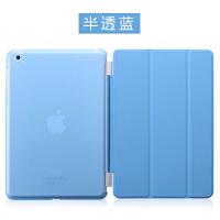 iPad Pro9.7保护套苹果平板电脑防摔超薄10.5英寸简约全包日系壳 Pro10.5 半透蓝