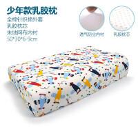 记忆枕儿童乳胶枕头3-6-10-12岁学生枕婴幼儿枕套椎枕芯