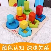 儿童蒙氏早教玩具1-2-3周岁男宝宝几何形状配对色彩认知婴儿积木 蒙氏阶梯积木