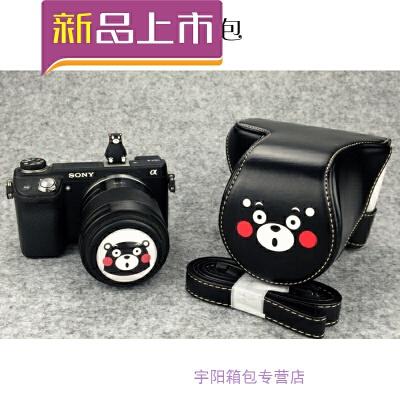 熊本可爱微单相机包相机套皮套索尼5100 6000 5000 6300EOSM6SN892 一般在付款后3-90天左右发货,具体发货时间请以与客服协商的时间为准