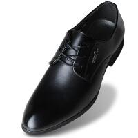秋季青年男士商务男鞋韩版休闲鞋潮流男英伦尖头真皮婚礼正装皮鞋真皮