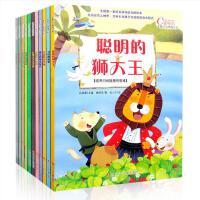未来CEO养成计划全套10册 儿童绘本故事书2-3-4-5-6-7周岁幼儿图书情商情绪 宝宝启蒙早教书籍 睡前亲子读物