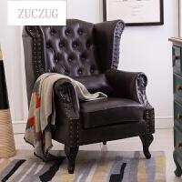 ZUCZUG美式沙发椅布艺单人老虎椅休闲椅脚踏组合乡村简约书房客厅椅子