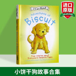 小饼干狗4个故事合集 英文原版 Adventures of Biscuit 幼儿启蒙早教书 I Can Read系列