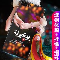 苹果7手机壳 iPhone8plus手机壳 苹果7plus保护壳 iphone8硅胶女款手机套防摔软壳全包彩绘保护套潮