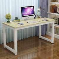 简易电脑桌台式桌家用写字台时尚书桌简约现代钢木办公桌双人桌子