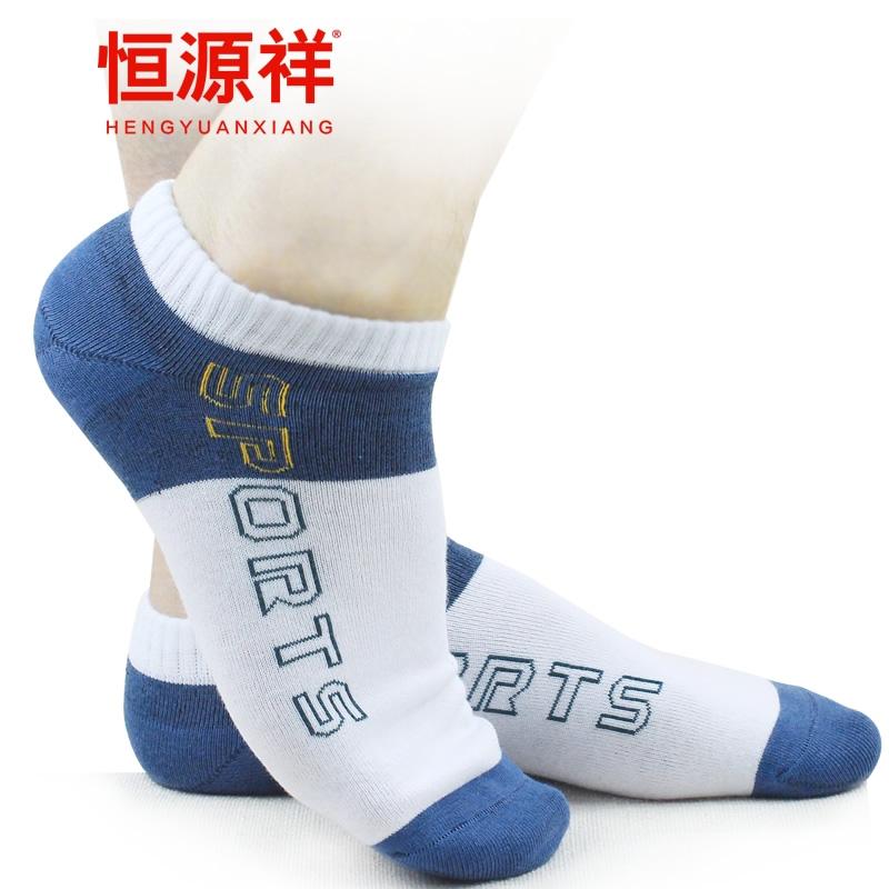 恒源祥袜子 男士船袜 运动袜 浅口袜子 纯棉 精梳棉 多款可选 运动休闲 (5双装)
