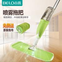 BELO/百露喷雾喷水木地板拖地免手洗拖把家用平板懒人拖旋转拖布