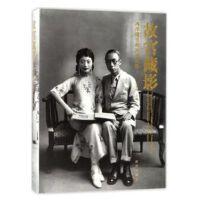 故宫藏影:西洋镜里的宫廷人物