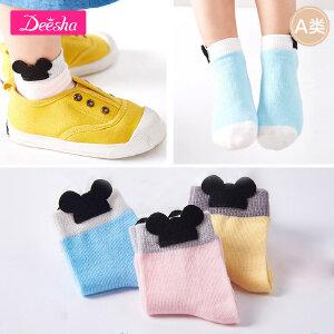 【3件3折到手价:17元】笛莎女童短袜新款小童袜子立体熊耳朵幼童短袜组合短袜套装