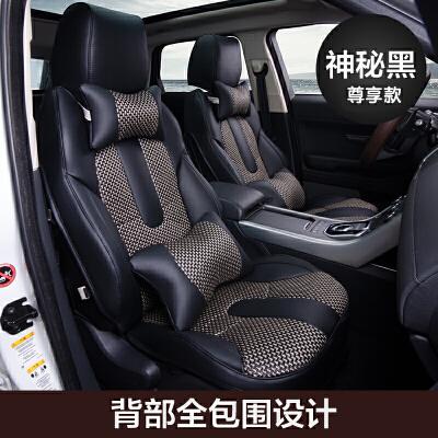 定制17/16新款全包专车专用汽车坐垫 四季车座垫个性原车线条坐垫