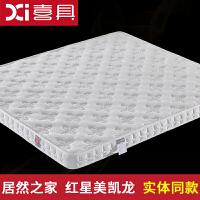 喜具棕垫1.8m 1.5米乳胶椰棕棕榈床垫硬棕薄榻榻米折叠可定制