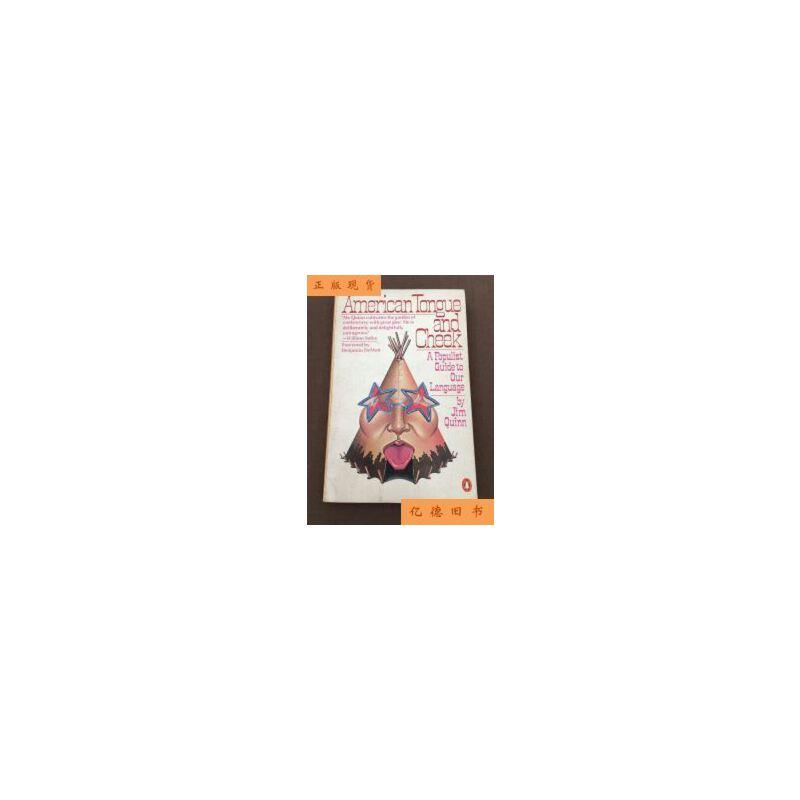 【二手旧书9成新】AMERICAN TONGUE AND CHEEK:A POPULIST GUIDE 【保证正版,请确认售价和定价的关系】