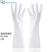 家务清洁手套pvc纯色单层洗碗洗衣防水防滑植绒手套