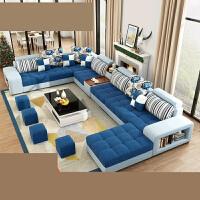 可拆洗布艺沙发组合简约现代客厅整装家具北欧u型布沙发o1s