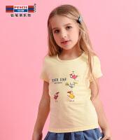 【3件2折:23.8】铅笔俱乐部童装2020夏装新款女童短袖T恤中大童圆领上衣潮