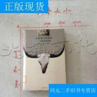 【二手旧书9成新】生命活力的迸放.云南民族体育---[ID:481725][%#249H2%#]---[中图