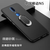 中国移动N5手机壳N5PRO手机套W1保护套M762硅胶M761防摔M860磨砂N3青春版软壳850