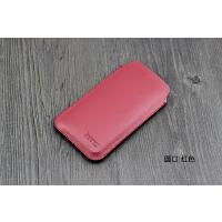 清仓苹果7手机壳iPhone7保护套超薄i7 6s皮套 直插套 内胆包袋4.7 圆口 红色 印htc