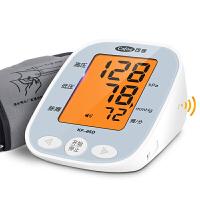 电子血压机计测血压的仪器血压测量仪家用电动老年人测压仪气检测